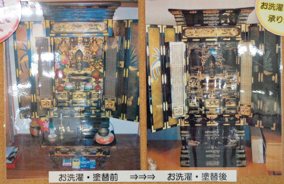 仏壇・墓石のリフォーム、神社や御神輿の修復は吉運堂にお任せください‼
