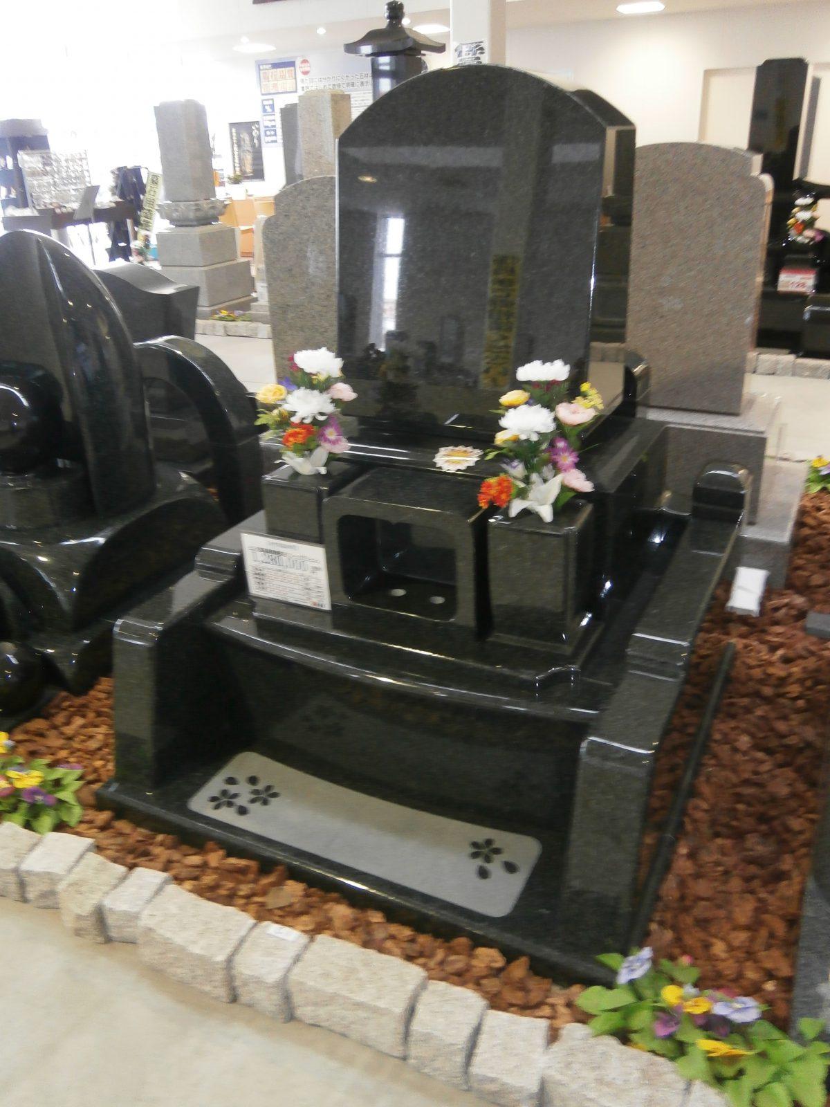 墓石お勧め商品