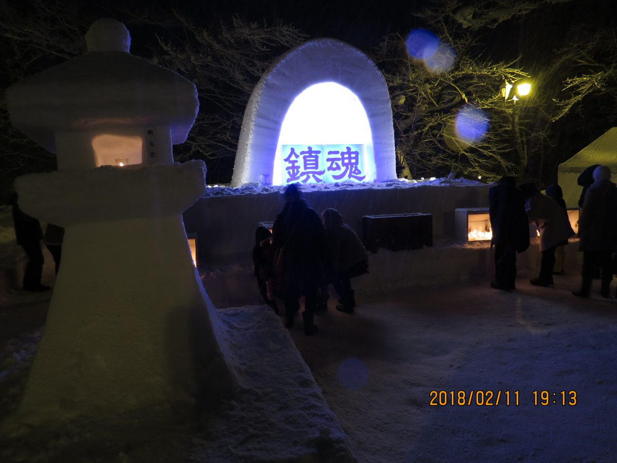 米沢市上杉雪灯篭まつり